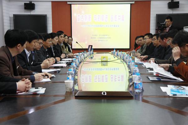 江苏财经职业技术学院顾主任和江苏建院经管学院的白海云书记与大家